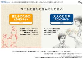 adhd_co_jp