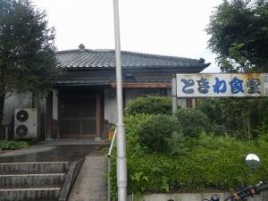 DSCN1836