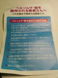 IMG_20151012_052050